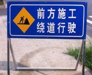 铜川交警温馨提示:新区王岩村铁路道口晚间封闭施工,请广大司机行人择路绕行!